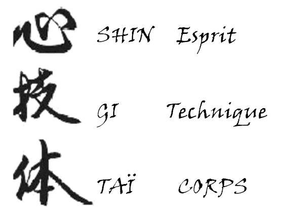 Shin_Gi_Ta-